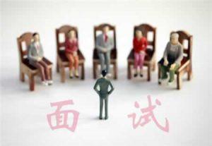 四步教你通过江苏小学教师资格证面试考试